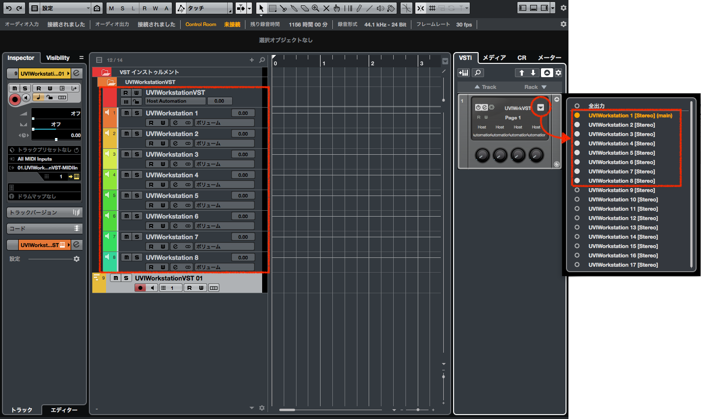Cubase_MultiOut_Step3_UVIW3.png